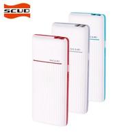 Sucd portable 10000mah power bank dc 5v 2 1a max dual output light power bank for.jpg 200x200