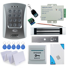 125KHz Remote control RFID access control door lock system kist set with door bell can connect to extra reader 1000users