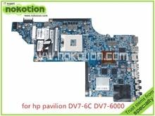 NEW DRIVERS: HP RADEON HD 6770M