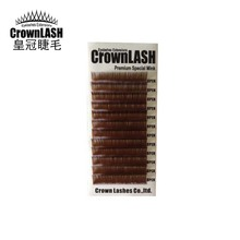 Volume Lash Extension Brown B, C, D-0.07 8-13mm Single Size Tray