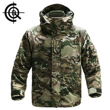 CQB Outdoor Winter Jacket Men Two-piece Camping Hunting Hiking Clothes Windstopper Waterproof Ski Jacket Fishing Clothing CYF063