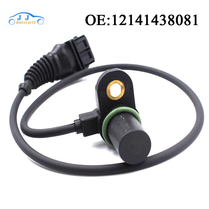 12147539165 Camshaft Cam Intake Position Sensor For BMW