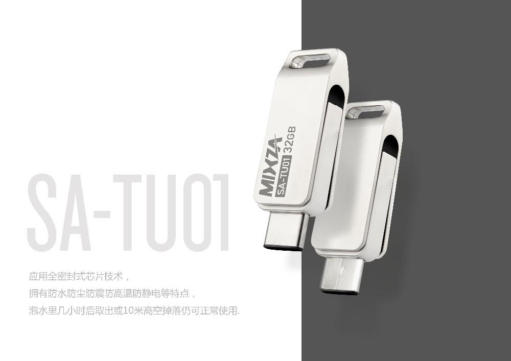 SA-TU01-2