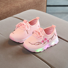 E CN Baby Girls Boys Led Lighted Casual Shoes breathable glowing Embroider flower Sport Children Kids luminous Sneaker