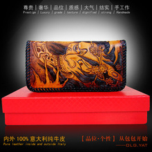 OLG.YAT Italian leather Vegetable tanned handmade wallet men purse men wallets Yasha Hand-carved handbag Retro long Choi cloth