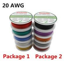 Fil électrique Flexible avec bobine, 30m, 20 AWG, fil électrique RC, 5 couleurs avec paquet de 1 ou paquet de 2 piles de fil de cuivre