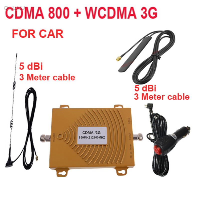 car booster dual band booster CDMA850Mhz 3G WCDMA 2100Mhz booster 3G repeater for car,CMDA 3G repeater car use signal booster
