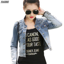 YAGENZ 2017 Spring Short Denim Jacket Female Costume Korean Style Student Jeans Coat Slim Big Size Autumn Woman Casual Tops K89