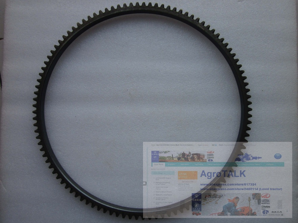 Fengshou Lenar 254, Fengshou FS250 tractor parts,the gear ring for flying wheel, part number: NJ85.04.212