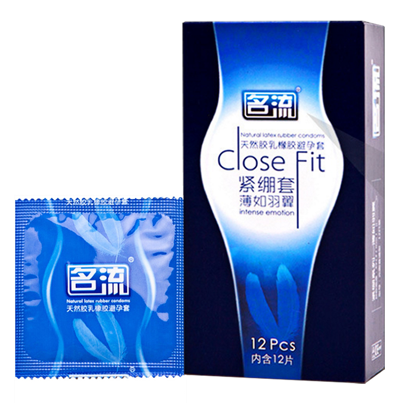 40pcs/Lot Small Tight Condoms natural latex particles Lasting delayed G spot slim Ultra thin Adult sex toys condoms for men