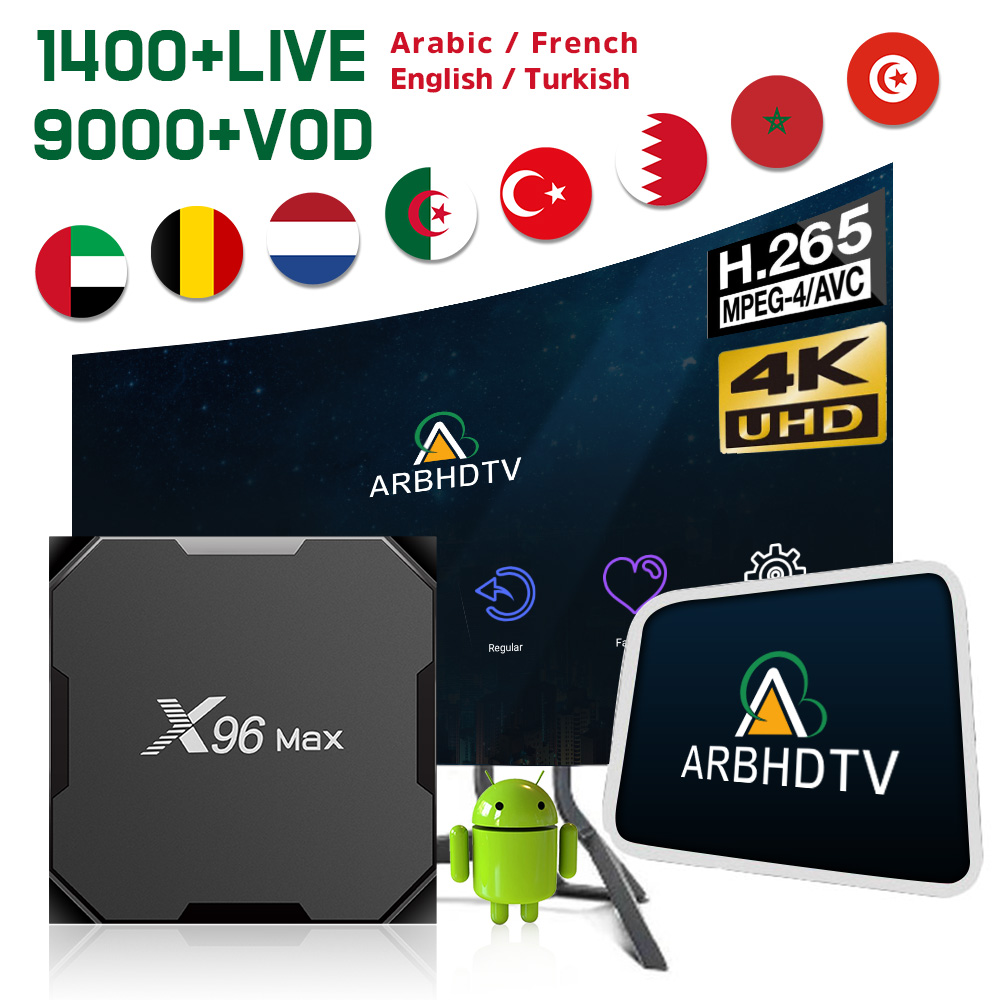 French Full HD IPTV X96 Max 1 month IP TV Arabic Turkey France IPTV Subscription 4K TV Box Morocco Netherlands IPTV France IP TV-in Set-top Boxes from Consumer Electronics