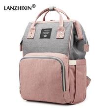 Bolsas de pañales para mujer, mochilas de maternidad, mochila de viaje para el cuidado del bebé, mochila impermeable para madres embarazadas al aire libre