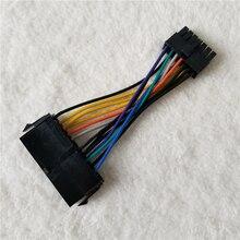 100 יח\חבילה ATX האם 24Pin כדי 14Pin נקבה לזכר מתאם אספקת חשמל כבל עבור Lenovo Q77 B75 A75 Q75