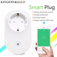 EU US Austandard Smart Power Socket Plug S20 WIFI Wireless Smart Home Remote Control For Androd