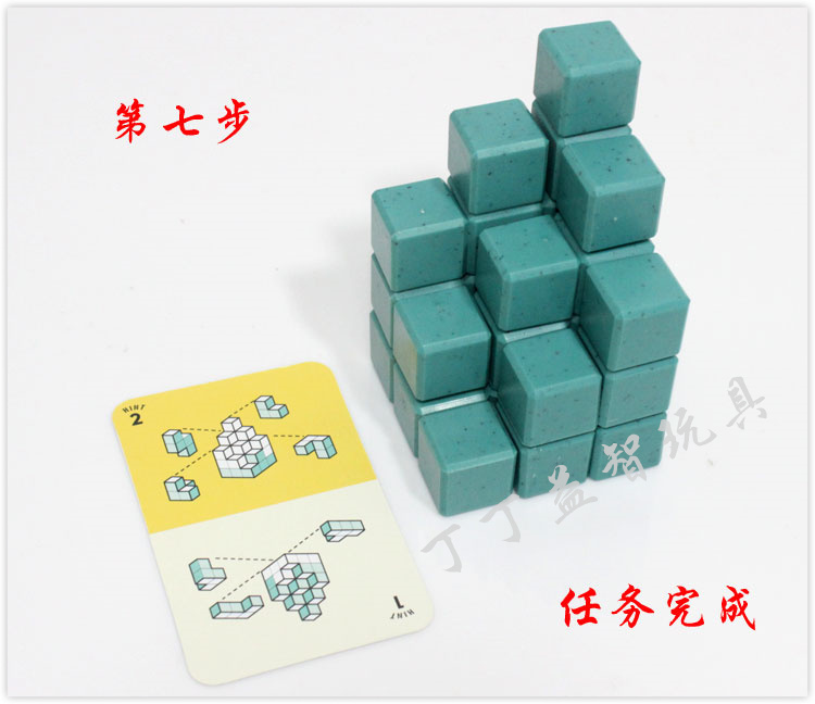 3D Soma Cube Puzzle IQ Logic Brain teaser Puzzles Game for Children Adults 19