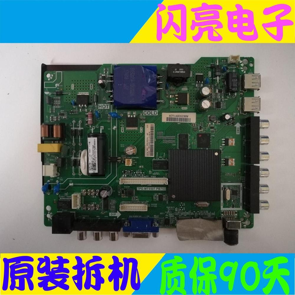 Audio & Video Replacement Parts Main Board Power Board Circuit Logic Board Constant Current Board Led 42f1300nf Motherboard 35018384 Screen 362yt