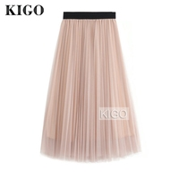 KIGO Faldas Swing Grande de La Vendimia de La Moda de Primavera Falda de Las Mujeres de Cintura Alta de Tul Falda Plisada Elegante Falda Jupe Femme KC1664H