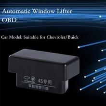OBD Авто Окно доводчик люк стеклоподъемник автоматическое открывание закрытие модуль системы для Chevrolet Cruze 2009- Malibu Buick