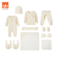 Goodbaby 12 PCS Newborn Baby Clothing Supplies Sets Gift Box Infant Soft Comfortable Safety Clothes Suits General Boys Girls Set