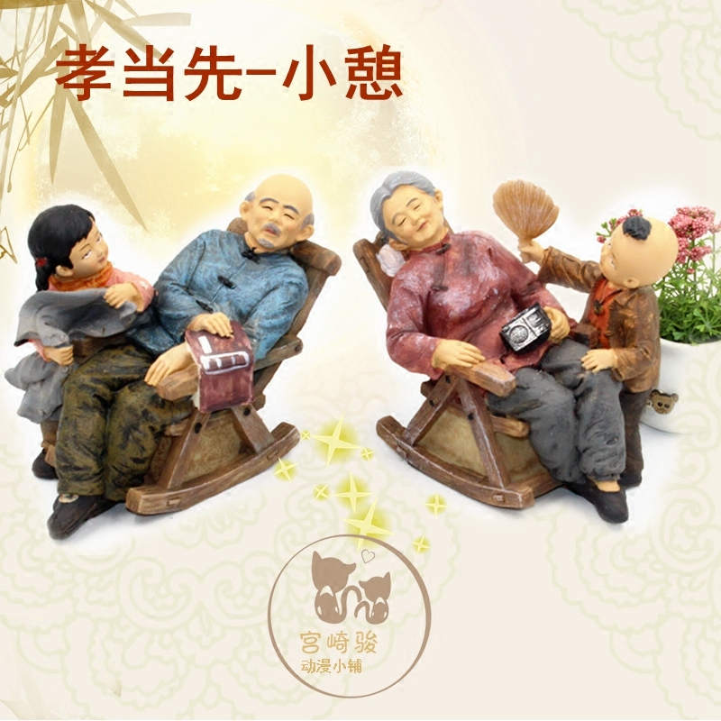 Remarkable Us 47 13 Lovely Grandma Grandpa Desktop Decorations Rocking Chair Creative Gifts Resin Ornaments Home Decor Miniature Figurines In Figurines Squirreltailoven Fun Painted Chair Ideas Images Squirreltailovenorg