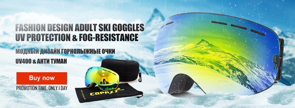 ski goggles with package