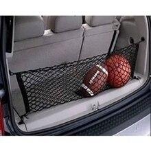 Сетчатая эластичная Сетчатая Сумка для заднего сиденья автомобиля, 90x40 см, двухслойная Вертикальная защитная сеть, органайзер для багажника, защищенная задняя дверь
