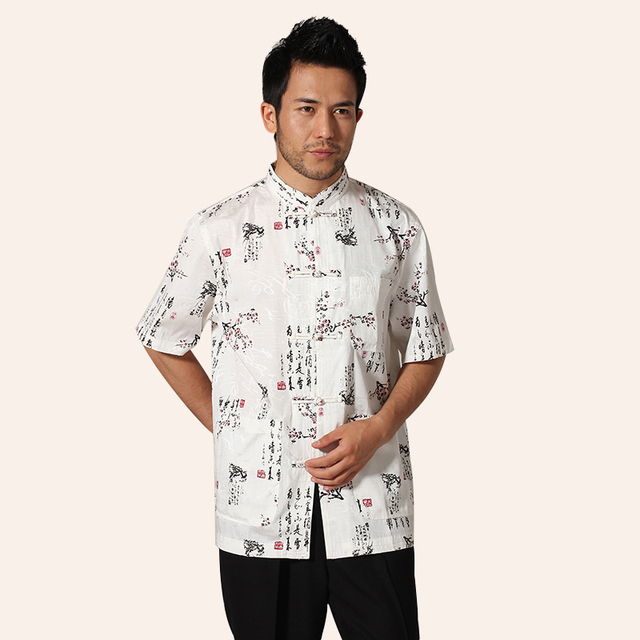 White Chinese Men Cotton Printing Shirt Kung Fu Tai Chi Shirt Casual Short Sleeve Summer Tops M L XL XXL XXXL  MN064