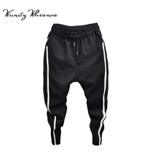 Men's Casual Pants Summer Thin Section L