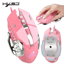 Hxsj nova moda com fio mouse 3200 dpi escritório mouse rosa jogo adequado para computador portátil backlight branco gaming mouse