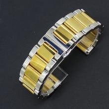 18 мм 20 мм 22 мм Металл Два Тона Смотреть Ремешок Из Нержавеющей Стали Сложить Застежка ремешок для часов ремни браслет серебро и золото бабочка пряжка