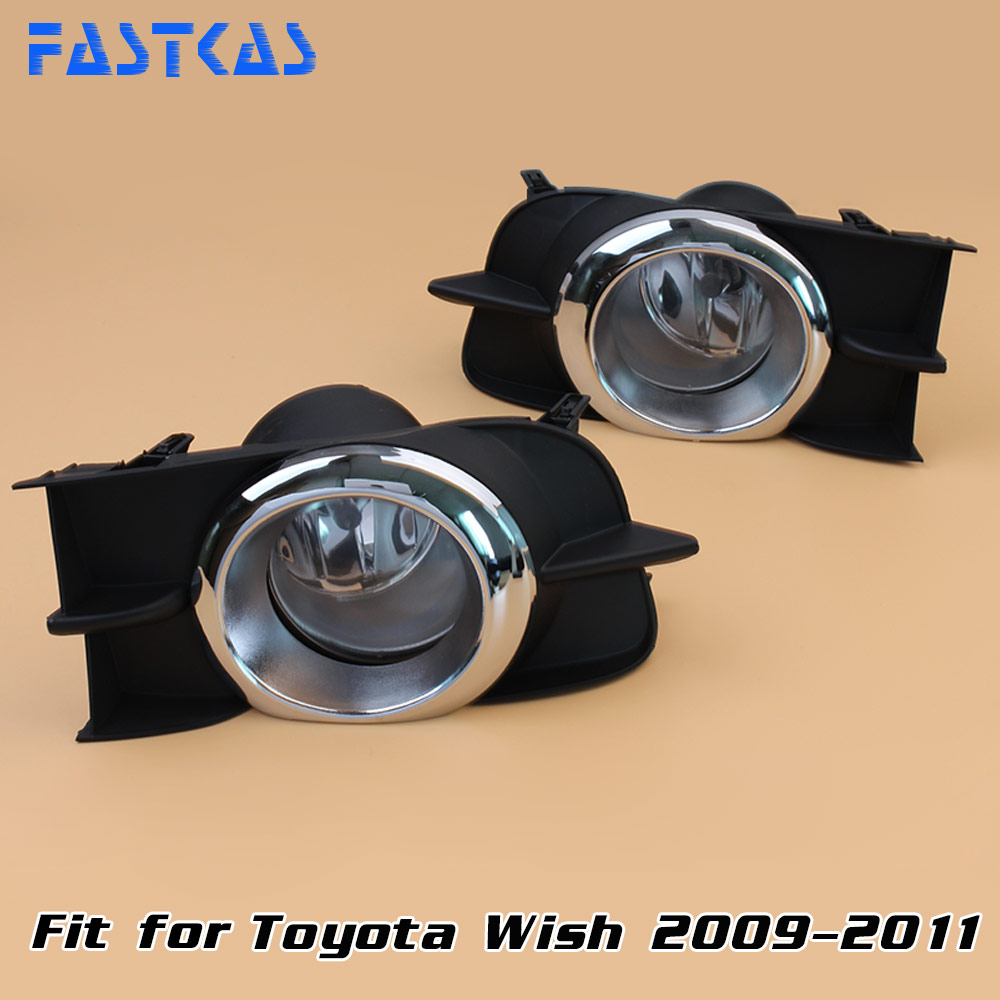 12v 55W Car Fog Light Assembly for Ford Wish 2009 2010 2011 Front Fog Light Lamp with Harness Relay Fog Light 12v 55w car fog light assembly for ford focus hatchback 2009 2010 2011 front fog light lamp with harness relay fog light