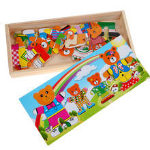 Baby Children Educational Funny font b Toys b font Bear Changing Clothes Wooden Puzzle font b