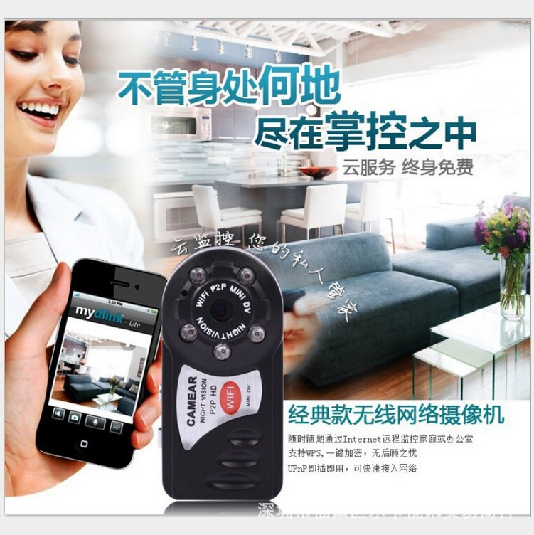 Wireless WIFI security video surveillance mobile phone remote P2P sports DV video camera head wireless wifi