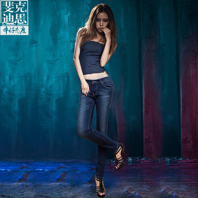 Sexy slim fxdis butt-lifting distrressed whisker women's water wash skinny jeans