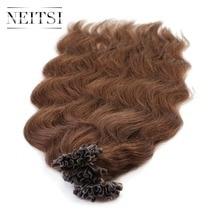 """Neitsi кератин Capsule pre облигаций ногтей Подсказка машина сделала человеческих Наращивание волос естественная волна 20 """"1.0 г/локон 50 г 8 # пепельный коричневый"""