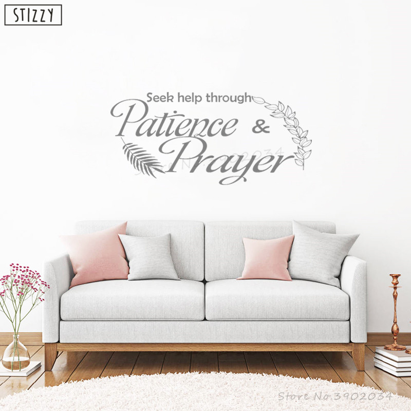 Stizzy Wall Decal Islamic Quotes Patience And Prayer Art Home