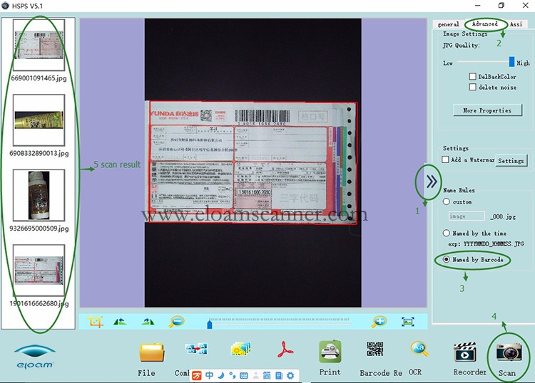Barcode scan steps for HSPSV5