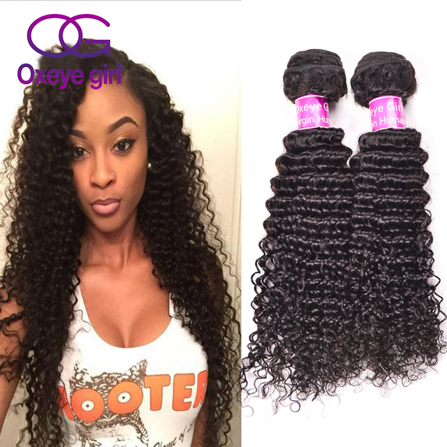 Eurasian Virgin Hair Kinky Curly 2 Bundles Bohemian Curly Hair Style