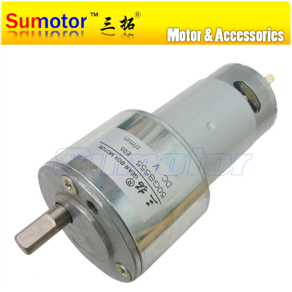 50GB555 DC 12V 24V OD 50mm Mini Electric Reducer Metal Geared Motor High torque DIY engine RC smart car Robot model toys  dc 6v micro electric reduction metal gear motor for rc car robot model diy engine toys house appliance parts ve508re p12 0 35