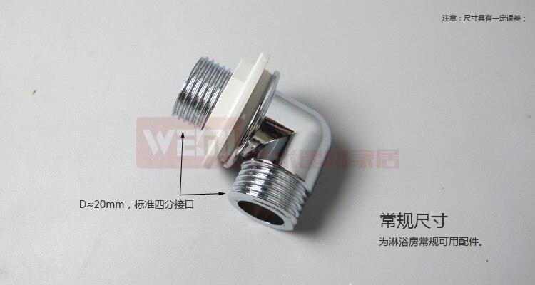 Shower Cabin Screen Wear Plate Nozzle Rectangular Water Inlet Shower