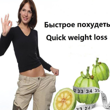 Lose weight cold shower