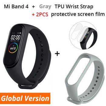 Xiaomi Smart Wristbands Add Gray Strap