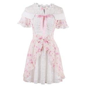Image 5 - Prenses tatlı lolita elbise yeni şeker tatlı ince kısa kollu Japon tarzı C22AB7066