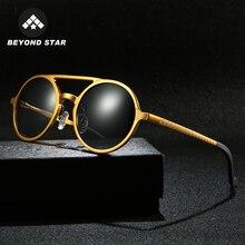 BEYONDSTAR Retro Polarised Sun Glasses For Men Aluminum Alloy Round Bling