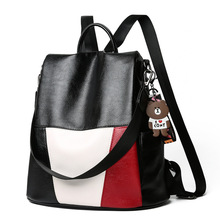 The new spring and summer tide female backpack student han edition fashion leisure bag
