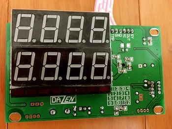 Ultrasonic Cleaning Machine Generator, Power Supply Dual Display Control Board Circuit Board