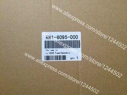 Kompatybilny nowa nagrzewnica jednostka dla HP 5225 RM1-6095-000