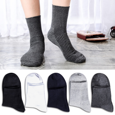 Men Casual Mixed Colors Fashion Socks Brand All-Match Invisible For 5pairs/lot
