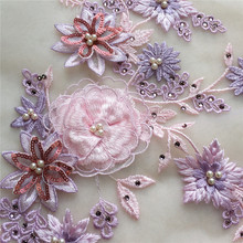 1 Pair 3D Flower Pearl Beaded Lace Applique Colorful Embroidery Mesh Sequins DIY Lace Fabric Trim 40*23cm