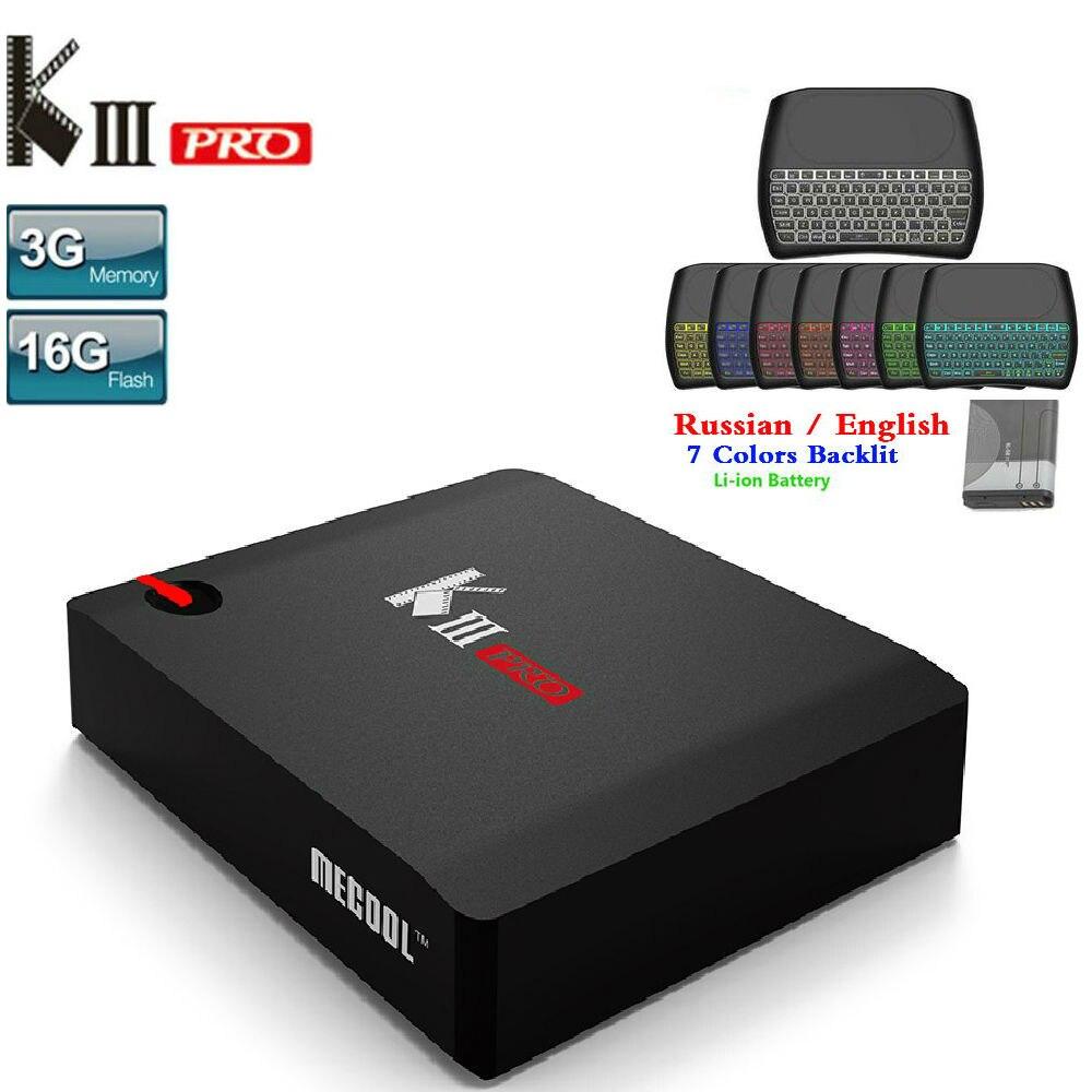 DVB-S2 DVB-T2 DVB-C Mecool KIII PRO Android 7.1 TV Box 3 GB 16 GB Amlogic S912 OctaCore 4 K Combo set top box Biss clés 2.4G/5G WiFi